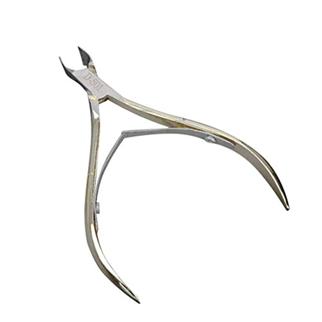 長老バラバラにする支配的Minkissy ステンレス鋼キューティクルクリッパーネイルチップカッターキャッチャートリマーリムーバーシザーマニキュアペディキュアツール