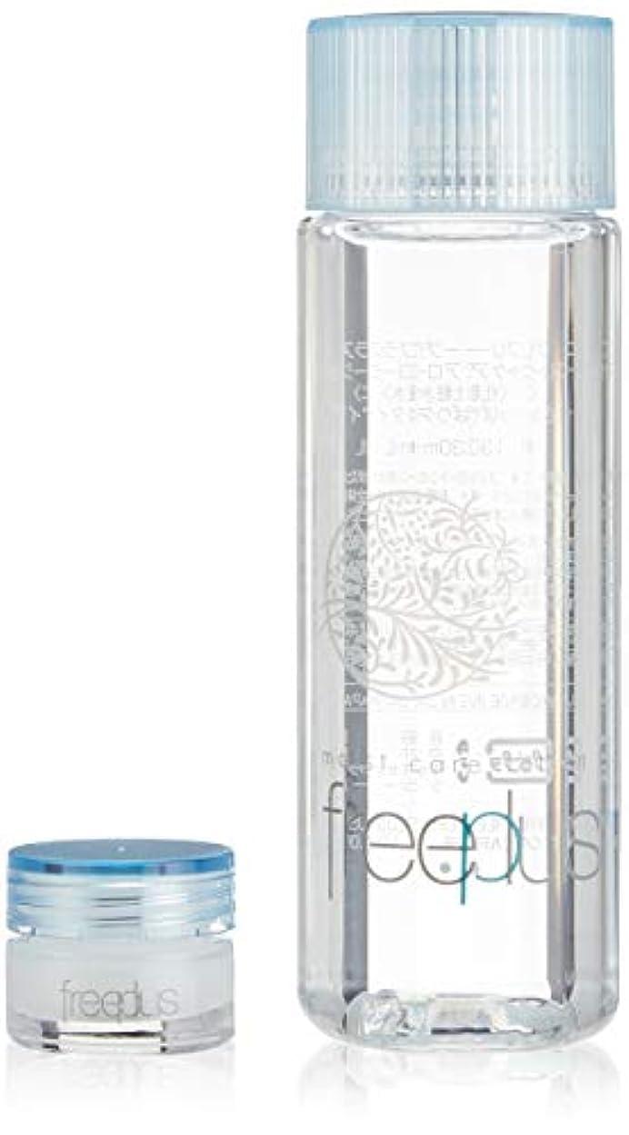 熱建築思春期のフリープラス モイストケアローション1(さっぱりタイプ) ウォータリークリーム5gサンプル付