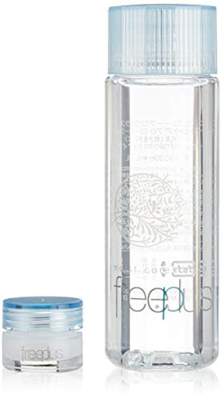 騒ぎ発揮する同意するフリープラス モイストケアローション1(さっぱりタイプ) ウォータリークリーム5gサンプル付
