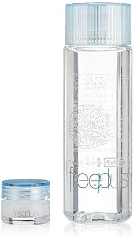 熱狂的なレジデンスどっちフリープラス モイストケアローション1(さっぱりタイプ) ウォータリークリーム5gサンプル付