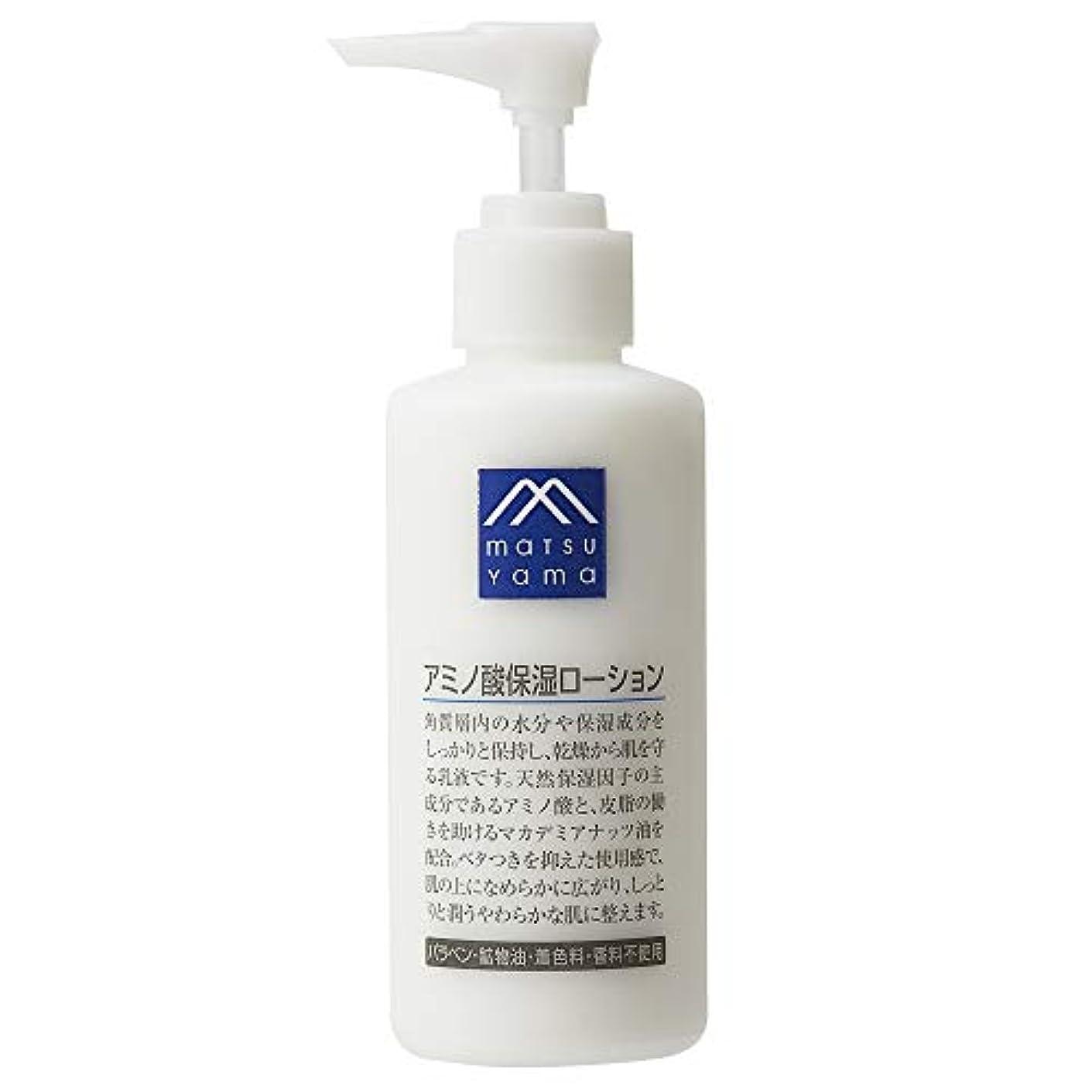 頻繁にアクセス人間Mマーク(M-mark) アミノ酸保湿ローション クリーム 150mL