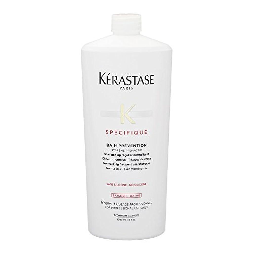 ステーキ行商人くまケラスターゼ(KERASTASE) スペシフィック SP バン プレバシオン EX<ビッグサイズ> 1000ml [並行輸入品]