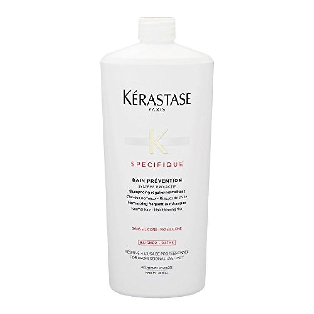 斧ジャンク光沢のあるケラスターゼ(KERASTASE) スペシフィック SP バン プレバシオン EX<ビッグサイズ> 1000ml [並行輸入品]