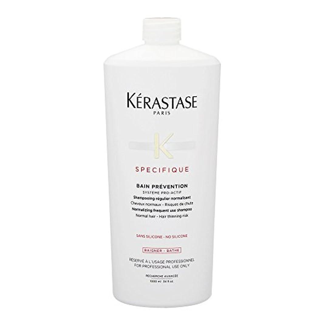 落ち着く食器棚プロフェッショナルケラスターゼ(KERASTASE) スペシフィック SP バン プレバシオン EX<ビッグサイズ> 1000ml [並行輸入品]