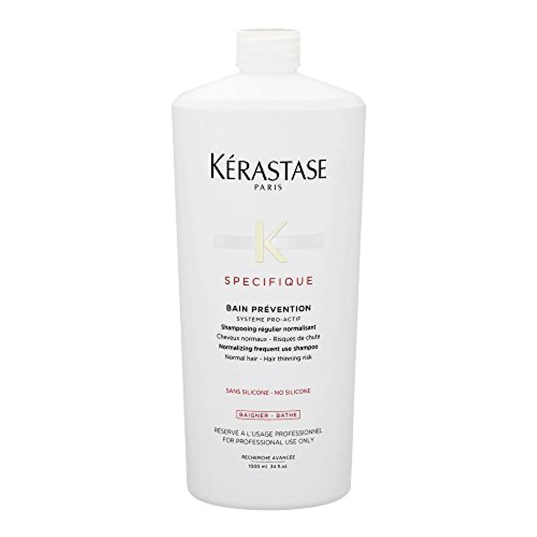 ベギンハドル出発するケラスターゼ(KERASTASE) スペシフィック SP バン プレバシオン EX<ビッグサイズ> 1000ml [並行輸入品]