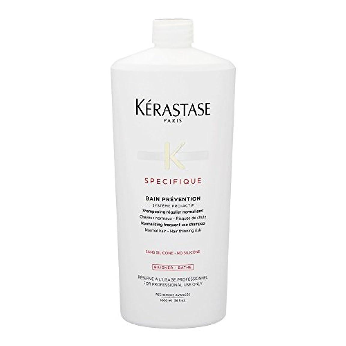 器具薬理学あいにくケラスターゼ(KERASTASE) スペシフィック SP バン プレバシオン EX<ビッグサイズ> 1000ml [並行輸入品]