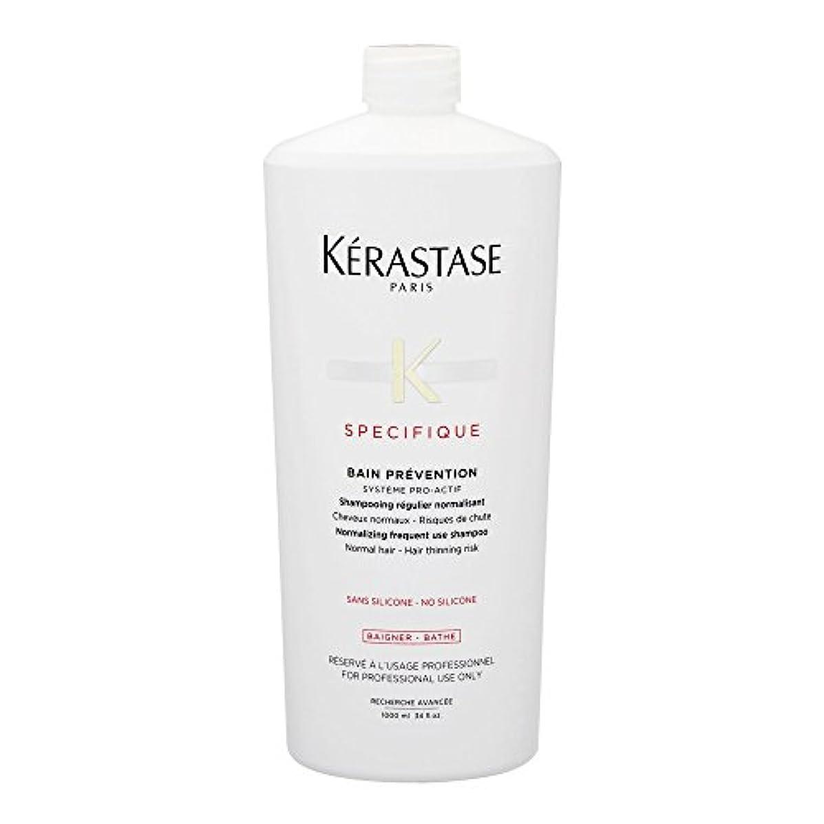 希望に満ちた上に悪性ケラスターゼ(KERASTASE) スペシフィック SP バン プレバシオン EX<ビッグサイズ> 1000ml [並行輸入品]