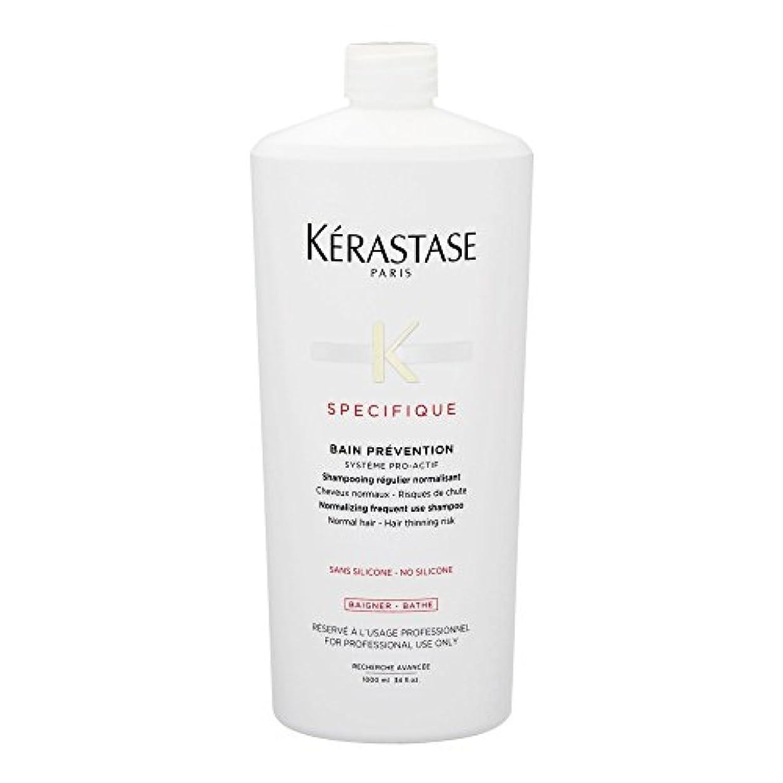 お気に入り命令契約したケラスターゼ(KERASTASE) スペシフィック SP バン プレバシオン EX<ビッグサイズ> 1000ml [並行輸入品]
