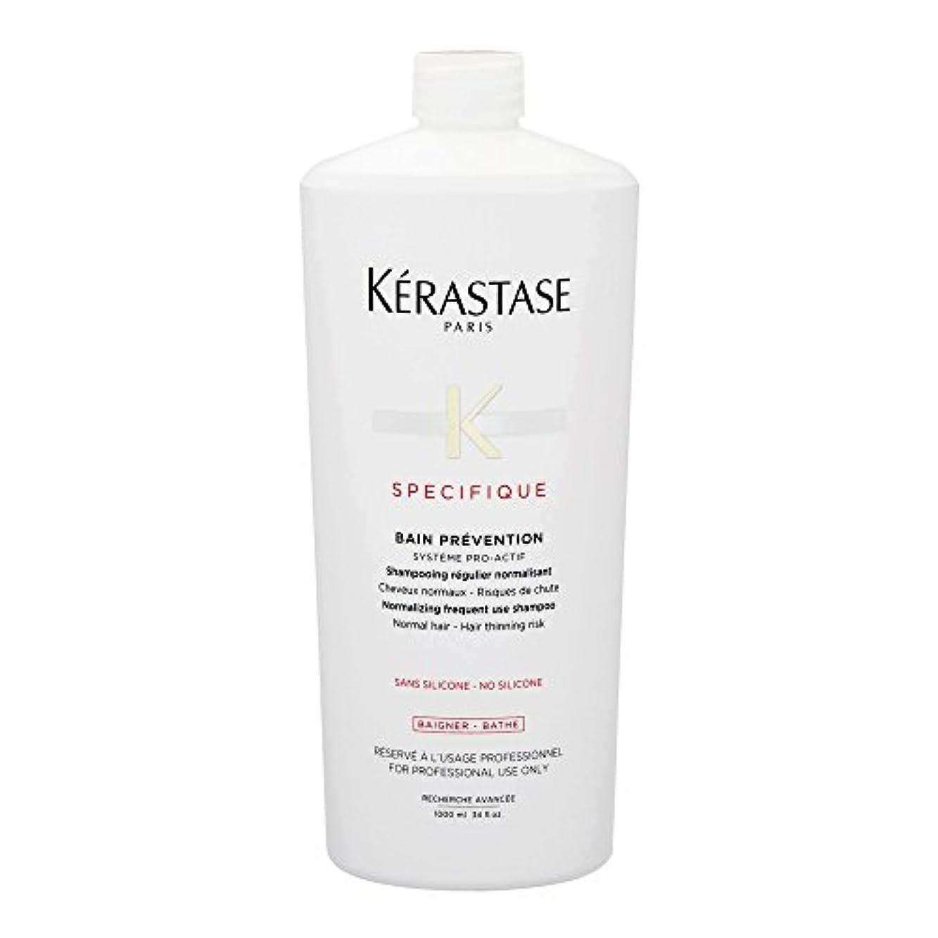 冷凍庫ために田舎ケラスターゼ(KERASTASE) スペシフィック SP バン プレバシオン EX<ビッグサイズ> 1000ml [並行輸入品]