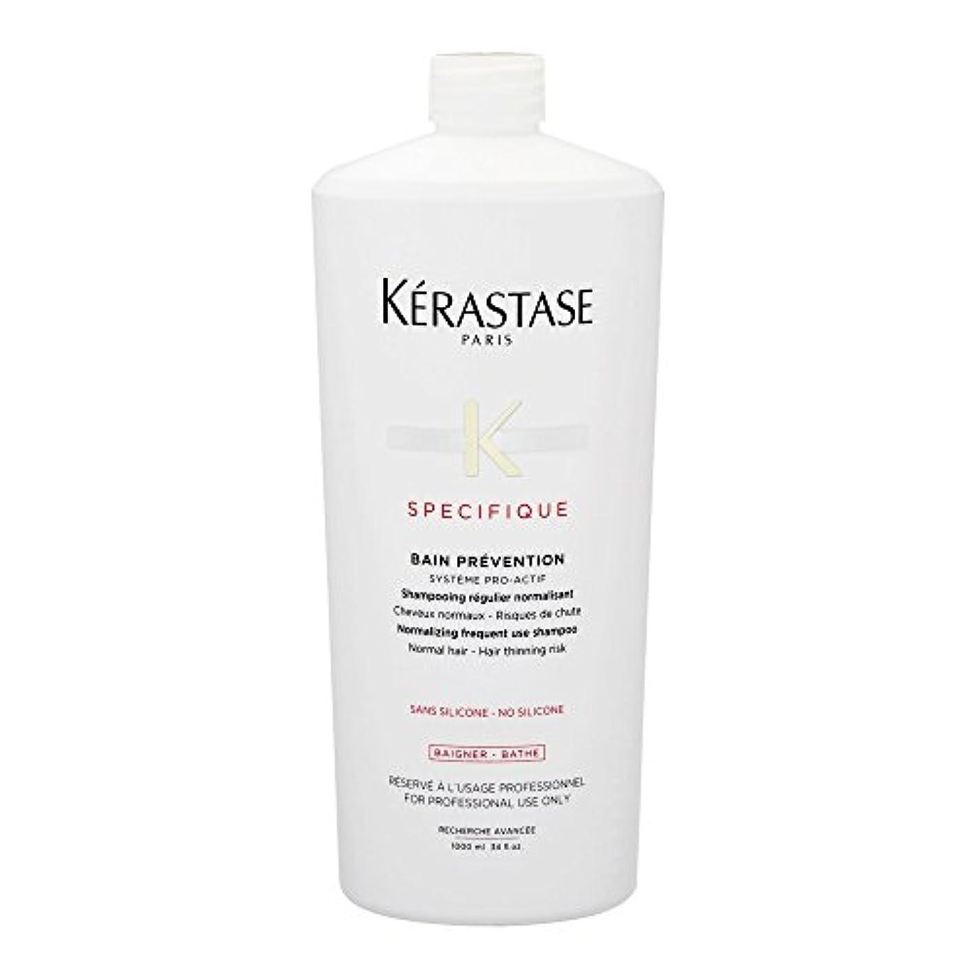 任意ワイプ不条理ケラスターゼ(KERASTASE) スペシフィック SP バン プレバシオン EX<ビッグサイズ> 1000ml [並行輸入品]