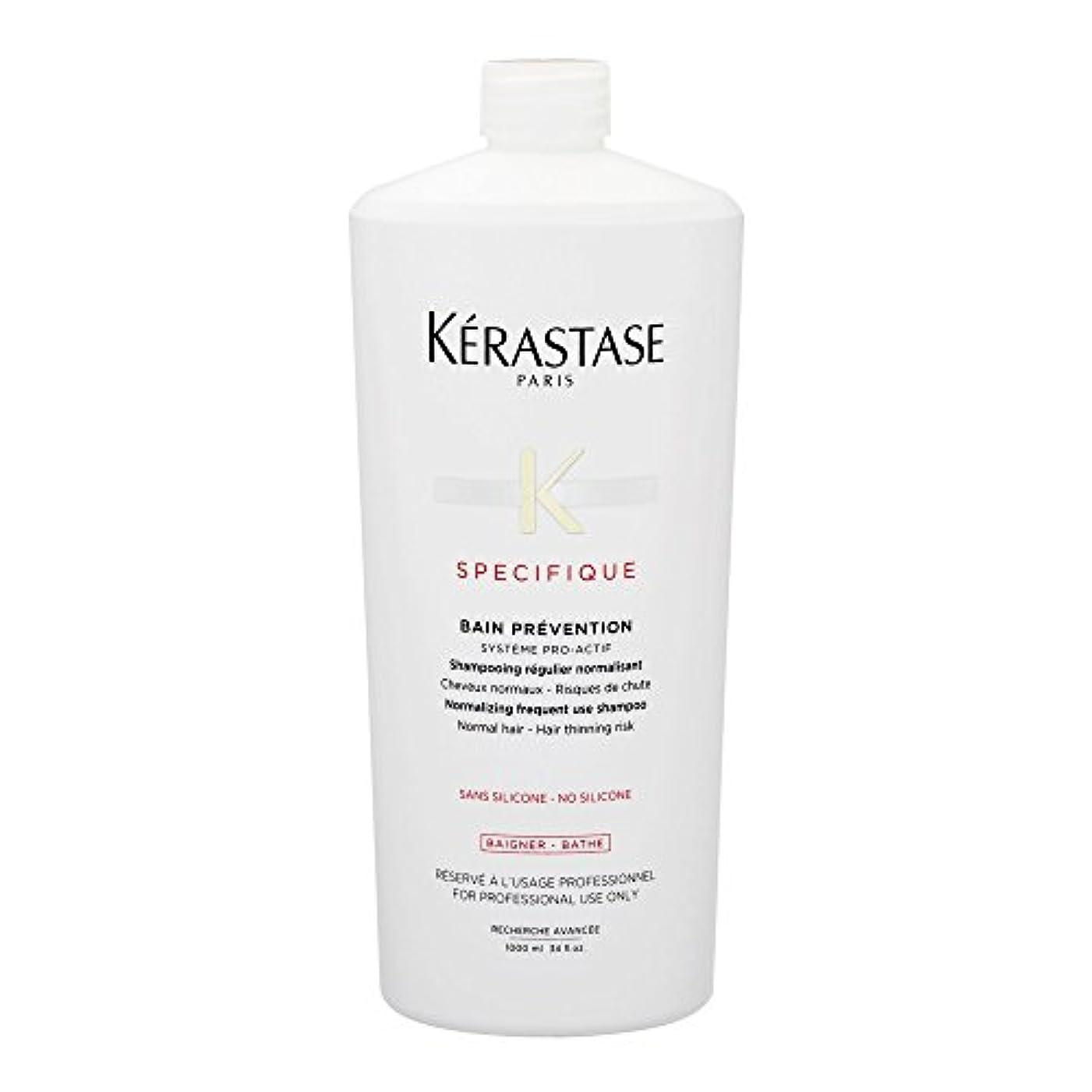 熟す何もないふりをするケラスターゼ(KERASTASE) スペシフィック SP バン プレバシオン EX<ビッグサイズ> 1000ml [並行輸入品]