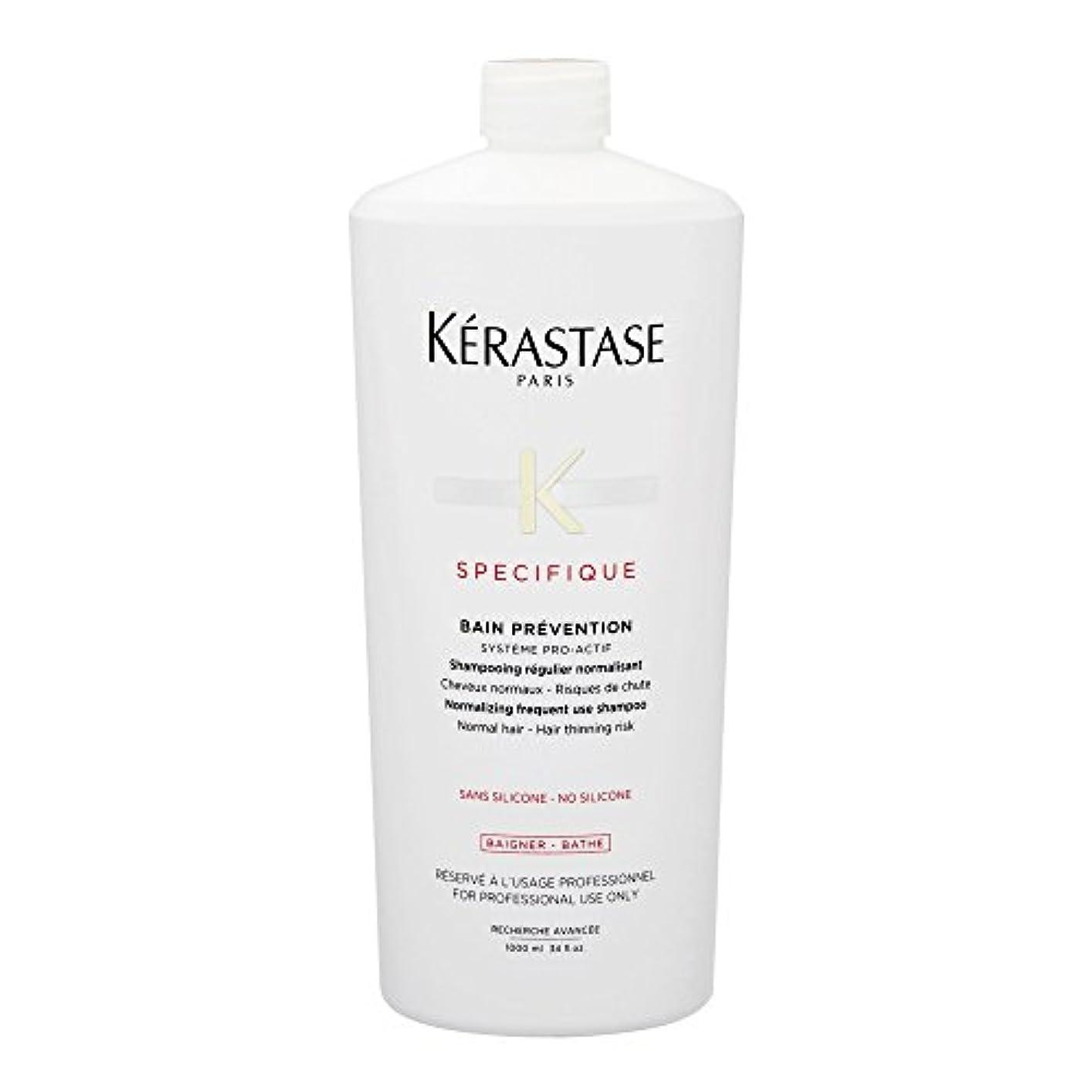 撤退断片貯水池ケラスターゼ(KERASTASE) スペシフィック SP バン プレバシオン EX<ビッグサイズ> 1000ml [並行輸入品]