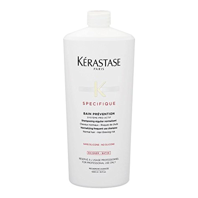 ケラスターゼ(KERASTASE) スペシフィック SP バン プレバシオン EX<ビッグサイズ> 1000ml [並行輸入品]