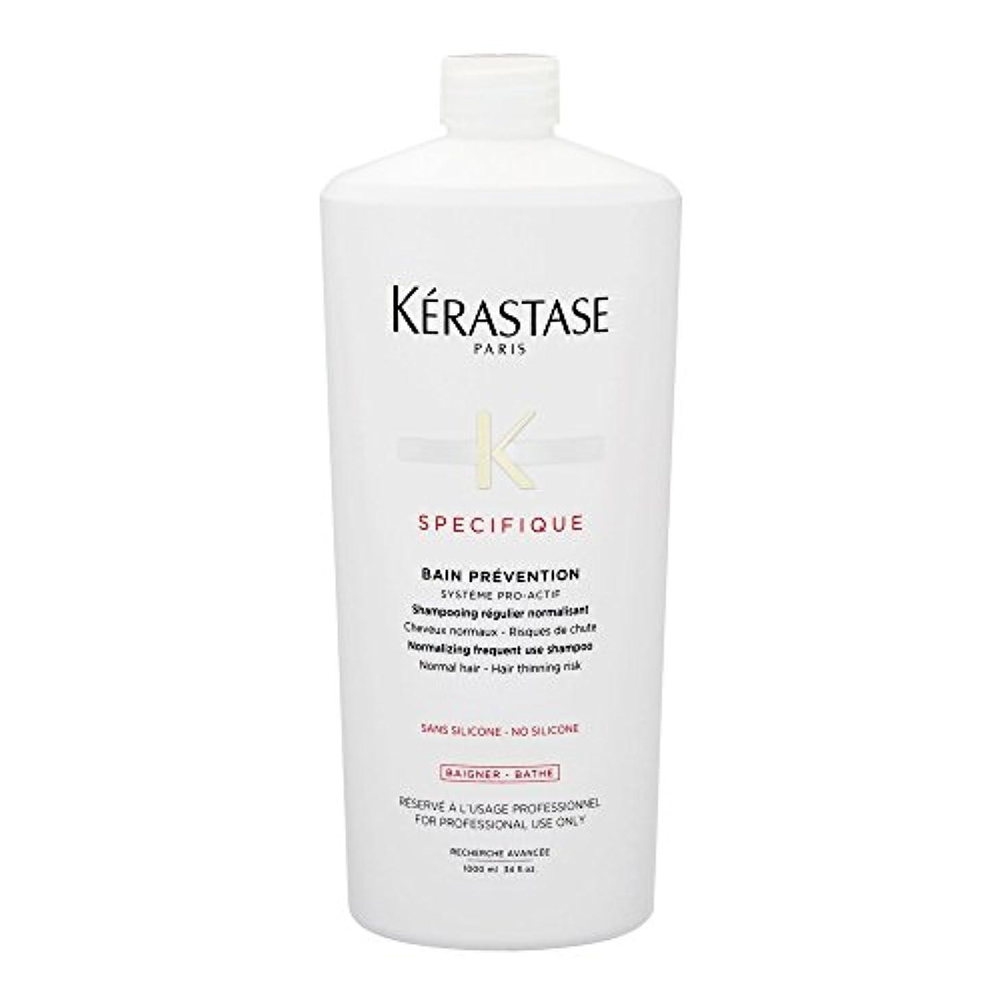 慣れるシャツ安心ケラスターゼ(KERASTASE) スペシフィック SP バン プレバシオン EX<ビッグサイズ> 1000ml [並行輸入品]