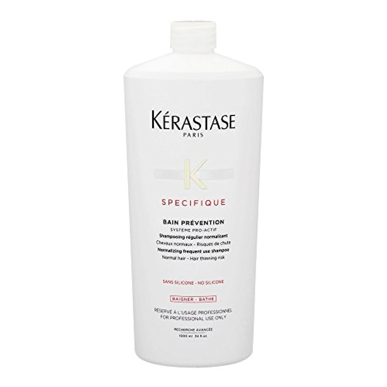 ステンレス仮定感謝しているケラスターゼ(KERASTASE) スペシフィック SP バン プレバシオン EX<ビッグサイズ> 1000ml [並行輸入品]