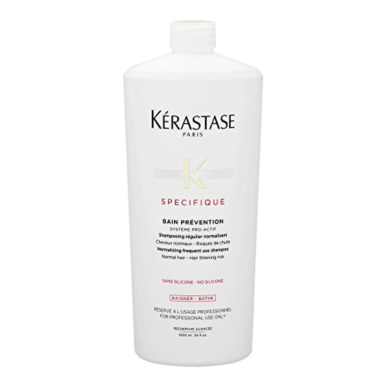 謎めいたかなりトラブルケラスターゼ(KERASTASE) スペシフィック SP バン プレバシオン EX<ビッグサイズ> 1000ml [並行輸入品]