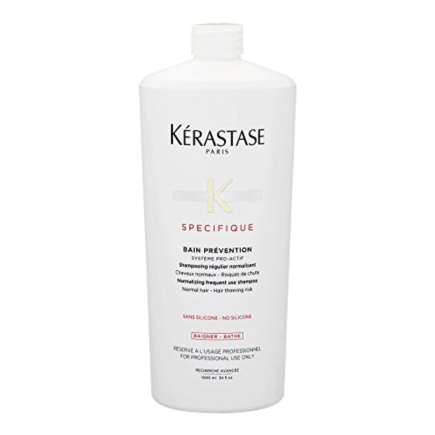 合併個人的にのヒープケラスターゼ(KERASTASE) スペシフィック SP バン プレバシオン EX<ビッグサイズ> 1000ml [並行輸入品]