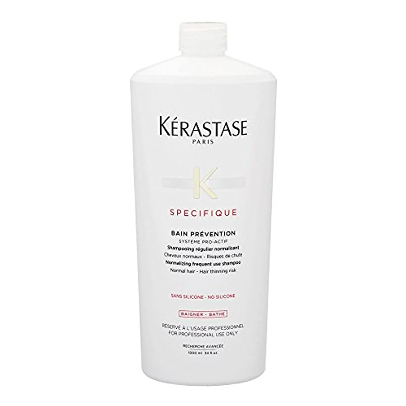 最もヒントオーストラリア人ケラスターゼ(KERASTASE) スペシフィック SP バン プレバシオン EX<ビッグサイズ> 1000ml [並行輸入品]
