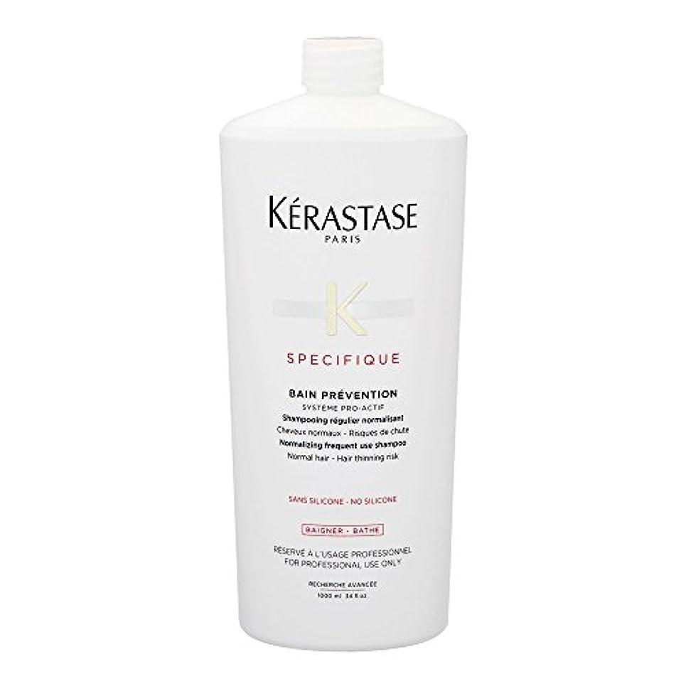 用心するモードキネマティクスケラスターゼ(KERASTASE) スペシフィック SP バン プレバシオン EX<ビッグサイズ> 1000ml [並行輸入品]