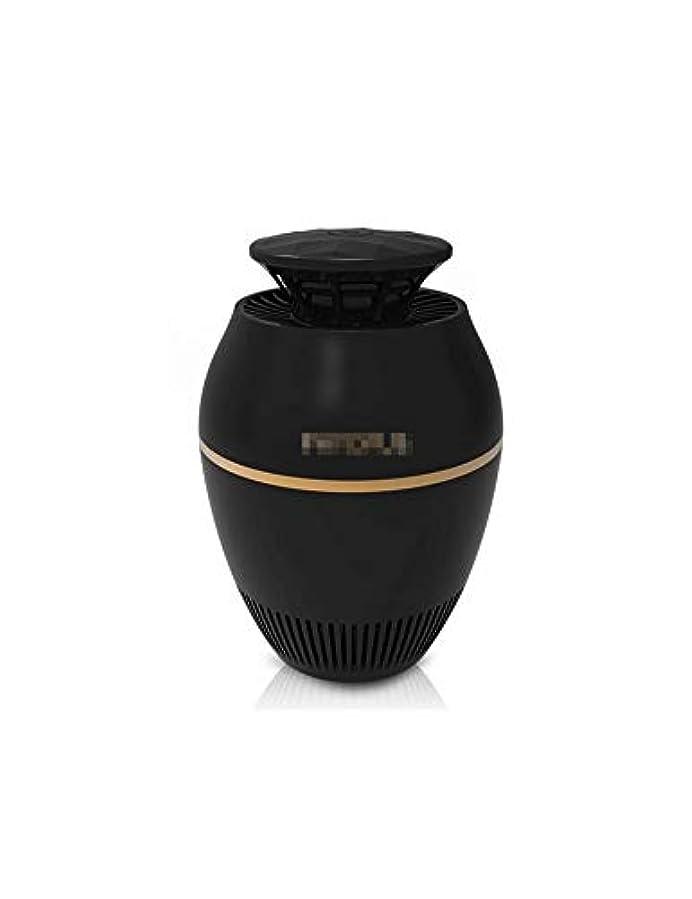 不注意一般的に言えばテロUsb蚊キラー365 nm光波ボタンスイッチいいえノイズ取り外し可能な屋内屋外寝室キッチンオフィス蚊キラーキラー (Color : Black)