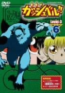 金色のガッシュベル!! Level-3 6 [DVD]