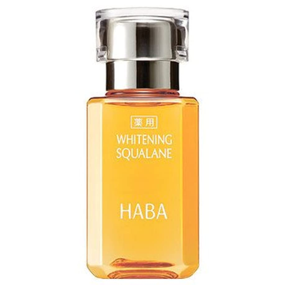 HABA ハーバー 薬用ホワイトニングスクワラン 30ml フェイスオイル (医薬部外品) [並行輸入品]