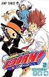家庭教師(かてきょー)ヒットマンREBORN! (2) (ジャンプ・コミックス)