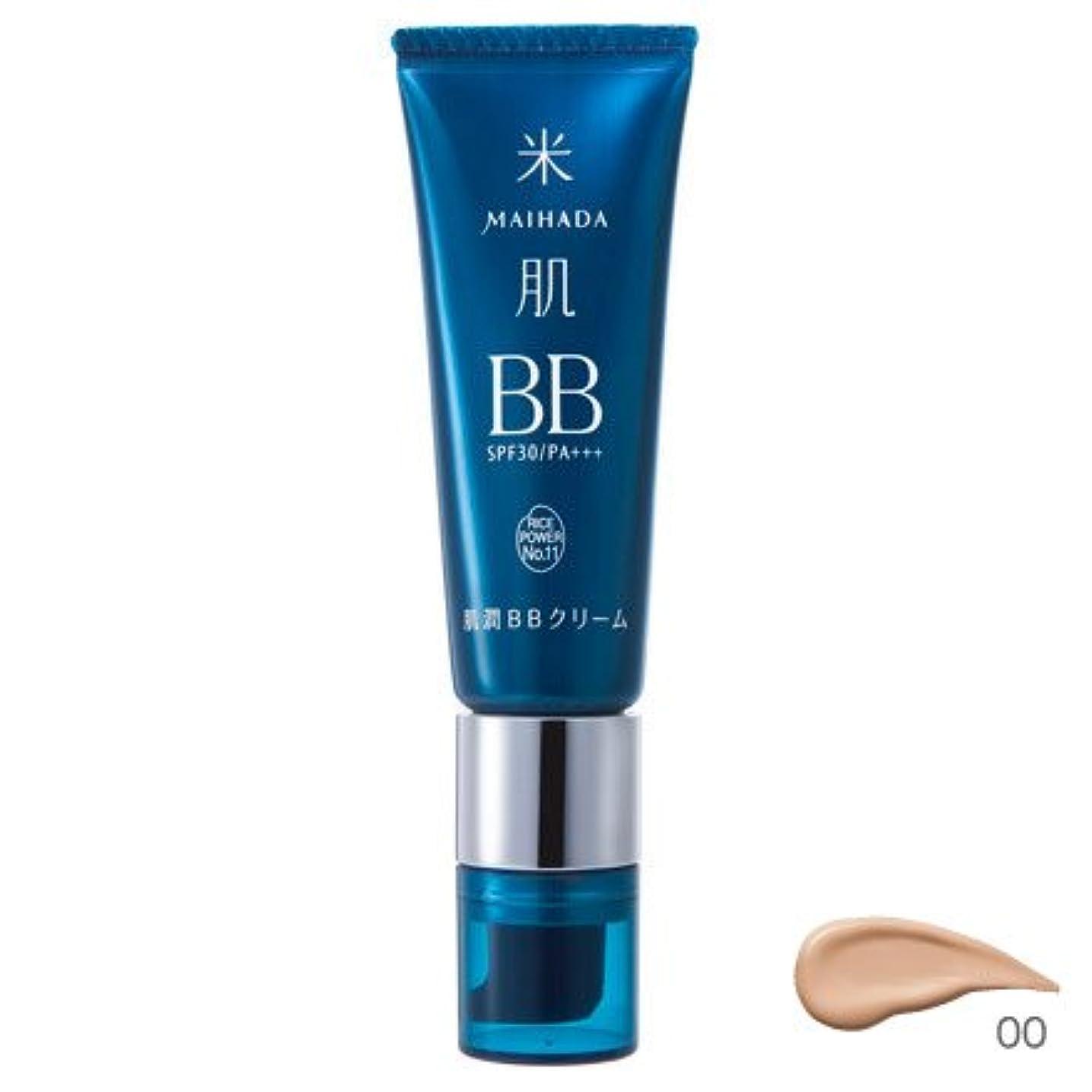発行ワイヤー精緻化米肌(MAIHADA) 肌潤BBクリーム コーセー KOSE