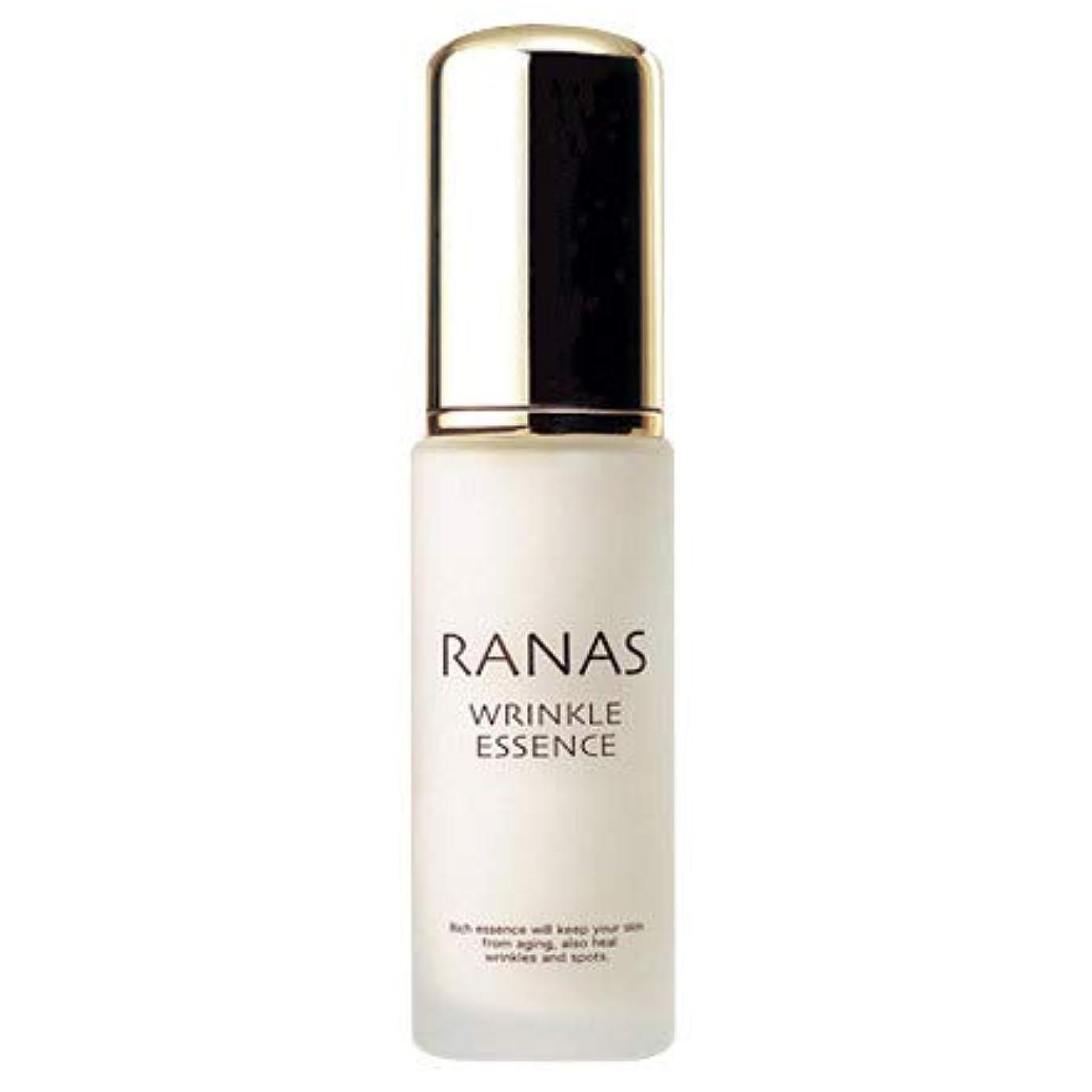 小包期待実行可能RANAS リンクルエッセンス 美容液 【 ナノ化美容成分の フラーレン EGF AC-11 リピジュア コラーゲン ヒアルロン酸 ビタミンCを高配合 】 【 小じわ くすみ たるみ エイジングケア対策 】 30mL