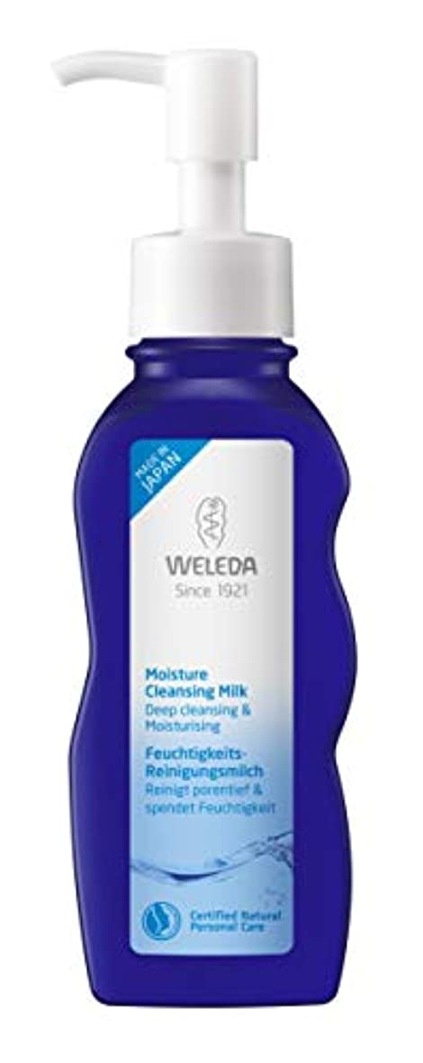白内障荒れ地藤色WELEDA(ヴェレダ) モイスチャークレンジングミルク 100ml