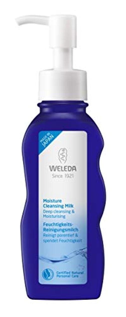 スペイン語シャイ人工的なWELEDA(ヴェレダ) モイスチャークレンジングミルク 100ml