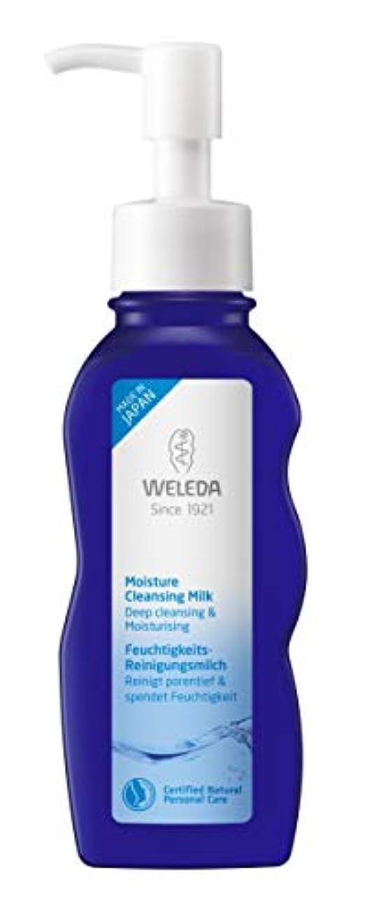 吸収剤警察署崩壊WELEDA(ヴェレダ) モイスチャークレンジングミルク 100ml