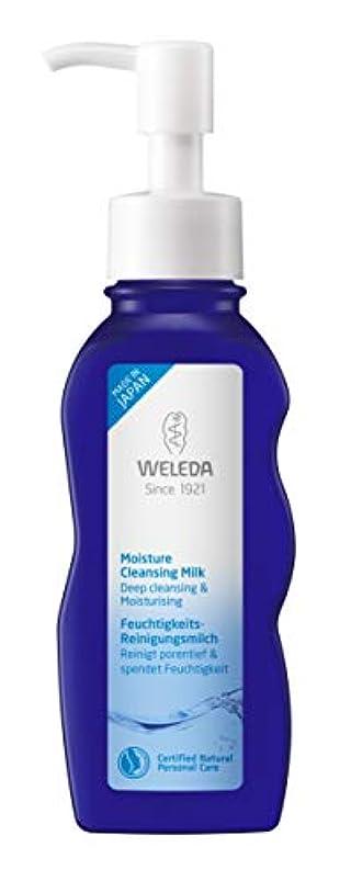 可塑性序文カールWELEDA(ヴェレダ) モイスチャークレンジングミルク 100ml