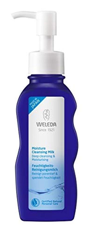 まとめる腐敗札入れWELEDA(ヴェレダ) モイスチャークレンジングミルク 100ml