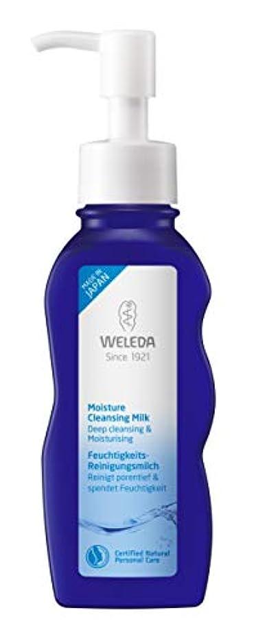 改修する冷蔵するトークンWELEDA(ヴェレダ) モイスチャークレンジングミルク 100ml