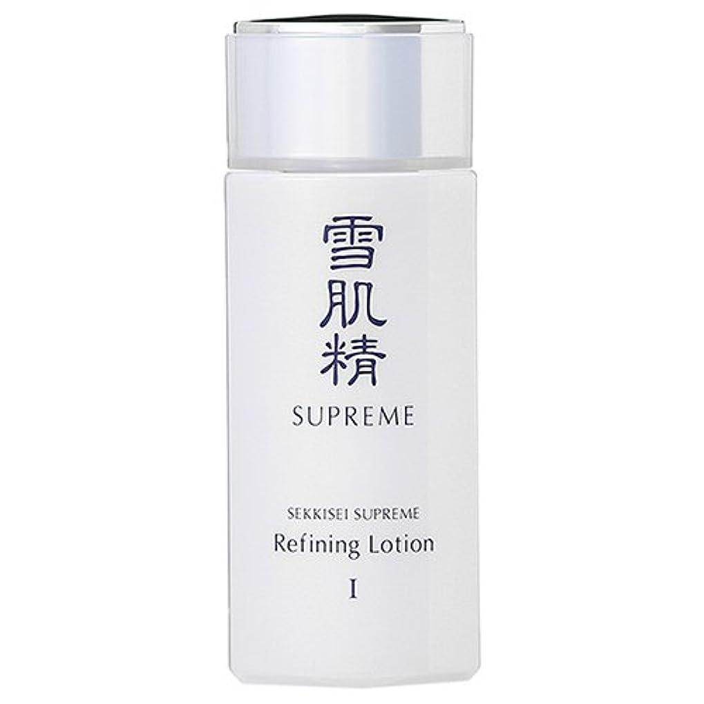 露出度の高い小売つなぐコーセー 雪肌精 シュープレム 化粧水 140mL II (在庫)