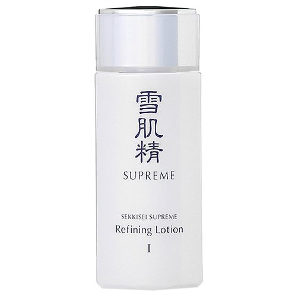 コーセー 雪肌精 シュープレム 化粧水 140mL II (在庫)