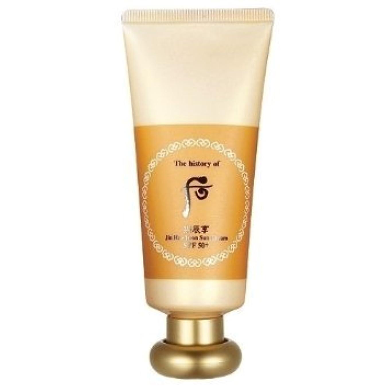 卒業スローガン溢れんばかりのThe History of Whoo Gongjinhyang Jin Hae Yoon Sun Cream SPF50+ PA+++(60ml)[並行輸入品]