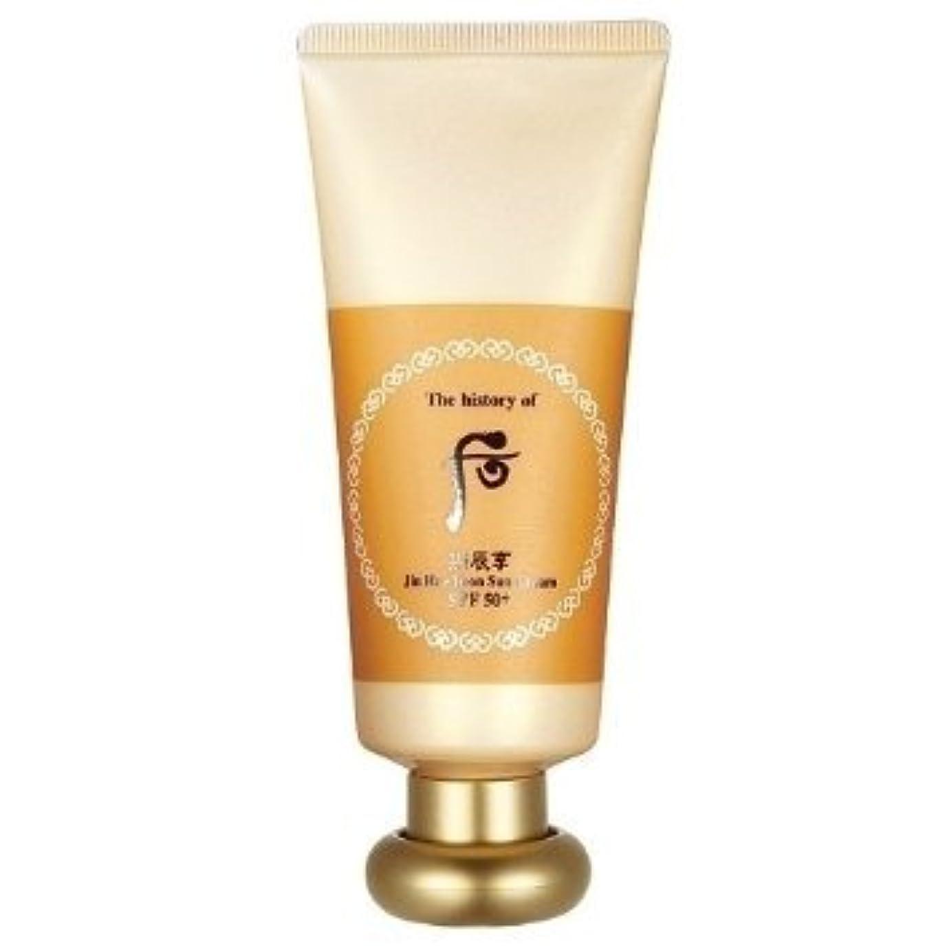 ペンダントケーブル公The History of Whoo Gongjinhyang Jin Hae Yoon Sun Cream SPF50+ PA+++(60ml)[並行輸入品]