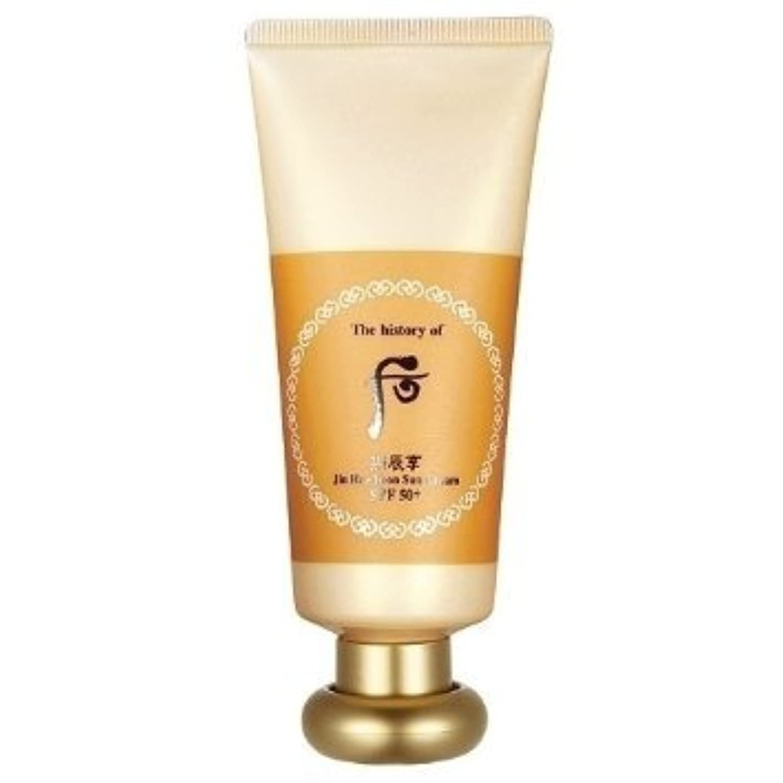 The History of Whoo Gongjinhyang Jin Hae Yoon Sun Cream SPF50+ PA+++(60ml)[並行輸入品]