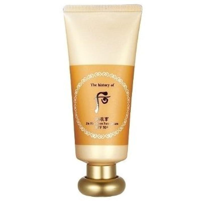 水没一次法的The History of Whoo Gongjinhyang Jin Hae Yoon Sun Cream SPF50+ PA+++(60ml)[並行輸入品]
