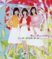 ミッキーマウス・マーチ(ファミリー・パラパラ・ヴァージョン)(DVD付)