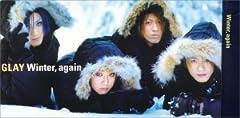 GLAY「Winter, again」のジャケット画像