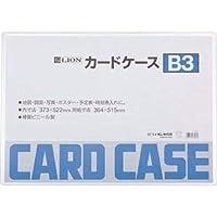 (まとめ)ライオン事務器 カードケース 硬質タイプB3 PVC 1枚 【×10セット】 〈簡易梱包