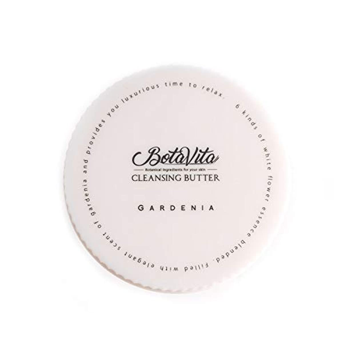 結紮手首かまどBotaVita ボタヴィータ クレンジングバター <ガーデニア> 80g ダブル洗顔不要 マツエク対応 保湿ケア 毛穴汚れオフ