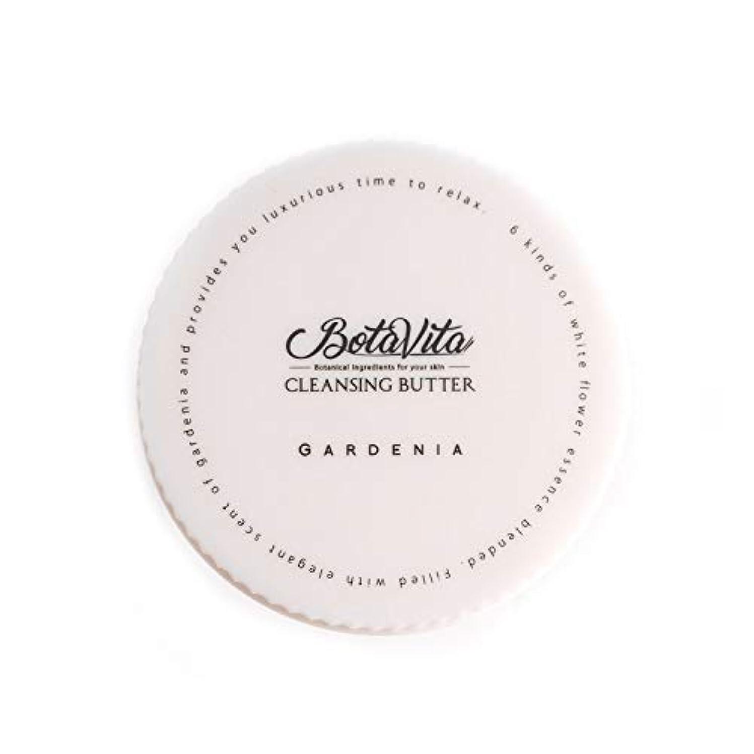 普通の研磨剤エトナ山BotaVita ボタヴィータ クレンジングバター <ガーデニア> 80g ダブル洗顔不要 マツエク対応 保湿ケア 毛穴汚れオフ