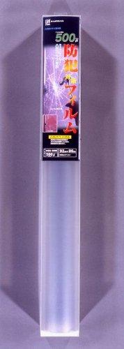 ありそうでなかった!凸凹ガラス用防災フィルム。 凸凹ガラス用 防犯対策フィルム500 92×90cm...