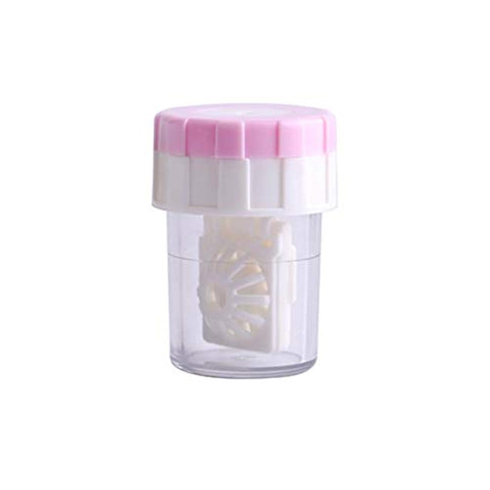 通貨数字独立Xiton ピンクの屋外で毎日旅行のためのポータブル手洗い機のレンズケースを清掃プラスチックコンタクトレンズ