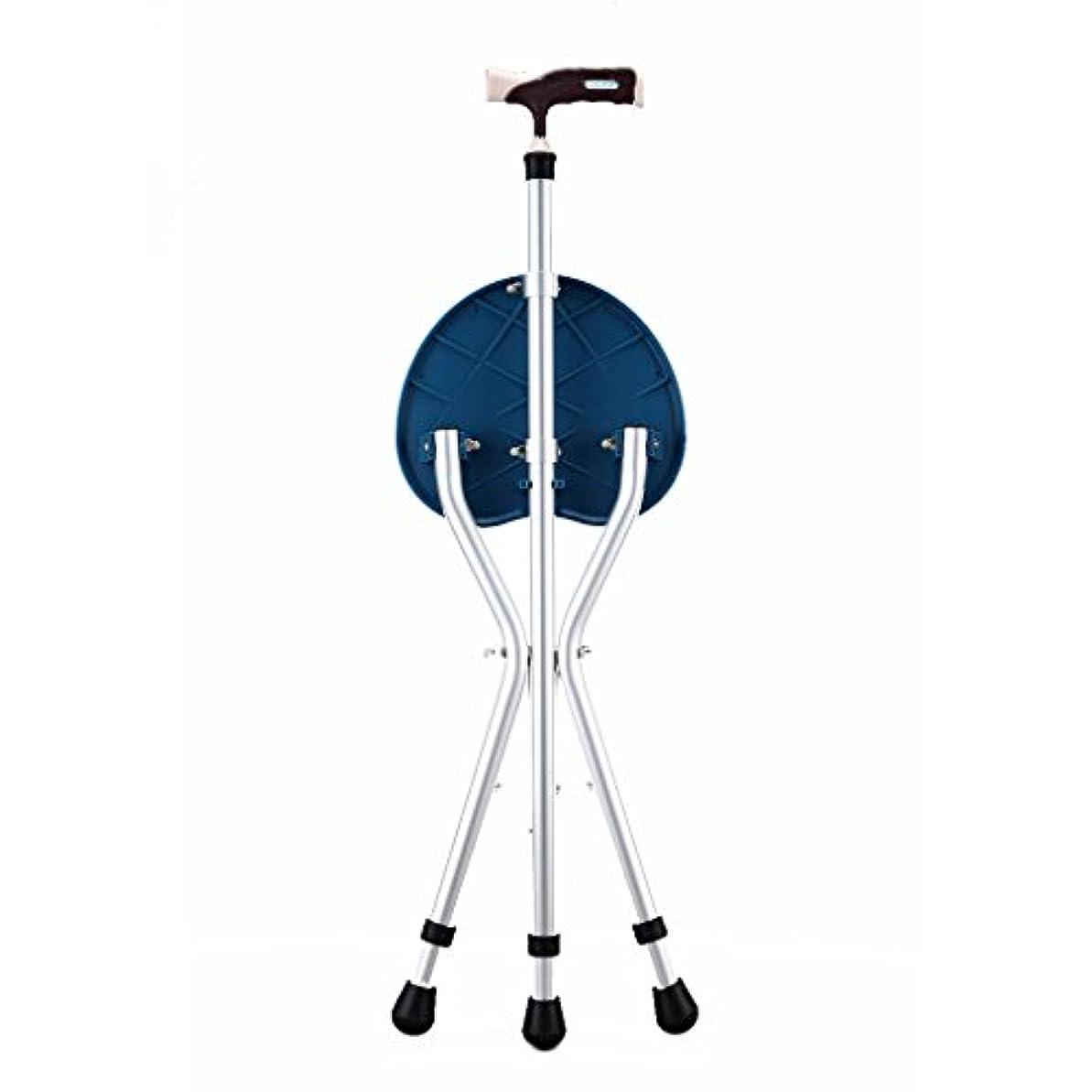 美しいれる米国老人の歩行スティックスツール三脚の椅子多機能スイングの椅子滑り止めの折り畳み式のスツールスツールケーンスティック (色 : Blue)