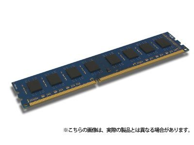 ADS10600D-H2GW PC3-10600  DDR3-1333  240Pin DIMM 2GBx2枚  アドテック
